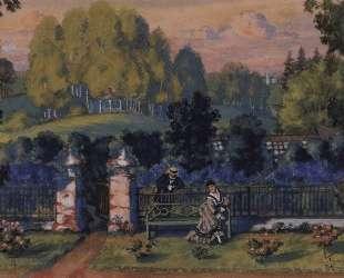 У входа в парк усадьба Купавиной — Борис Кустодиев