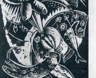 Scherzo from the portfolio Nine Woodcuts — Отто Дикс