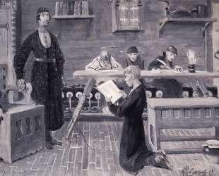 School of XVII Century — Андрей Рябушкин