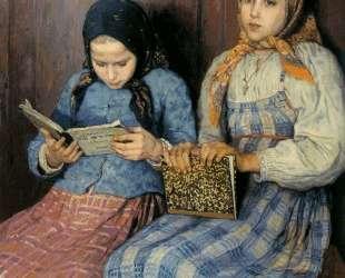 Ученицы — Николай Богданов-Бельский