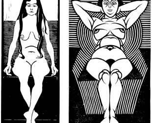Seated Female Nude I — Мауриц Корнелис Эшер
