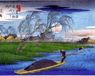 Seba — Хиросиге