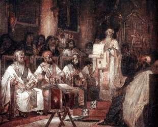 Второй Вселенский Константинопольский Собор — Василий Суриков