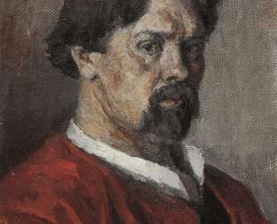 Self-portrait — Мартирос Сарьян
