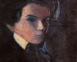 Self Portrait, Facing Right — Эгон Шиле