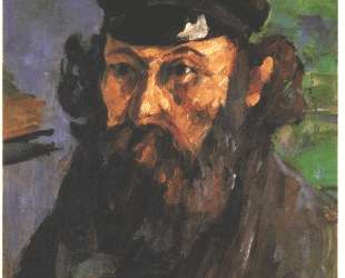 Self-Portrait in a Casquette — Поль Сезанн