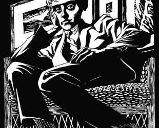 Self Portrait in a Chair — Мауриц Корнелис Эшер