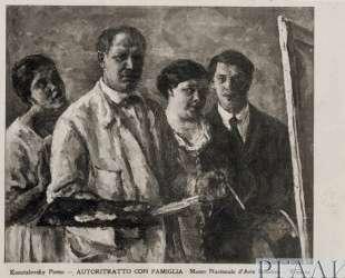 Автопортрет с семьей — Пётр Кончаловский