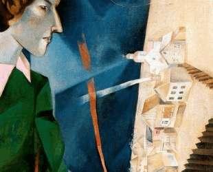 Автопортрет с палитрой — Марк Шагал