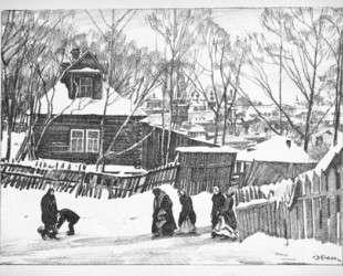 Sergiyev Posad. Little house in tenements — Константин Юон