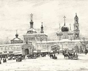 Sergiyev Posad. Near The Monastery's Gates — Константин Юон