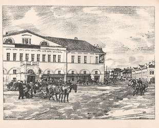 Sergiyev Posad. The Old Hotel — Константин Юон