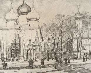 Sergiyev Posad. The Uspensky Cathederal — Константин Юон