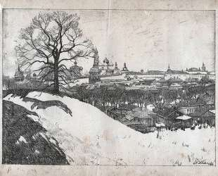 Sergiyev Posad. View of the Monastery with Oak — Константин Юон