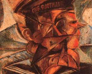 Сибирский флот — Давид Бурлюк