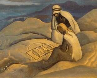 Знаки Христа — Николай Рерих