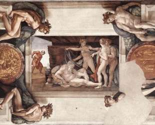 Sistine Chapel Ceiling: Drunkenness of Noah — Микеланджело