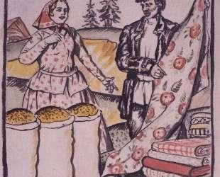 Эскиз плаката Город мануфактуру — деревня хлеб — Борис Кустодиев