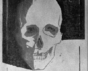 Skull — Энди Уорхол