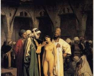 Slave Market — Жан-Леон Жером