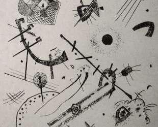 Маленькие миры XI — Василий Кандинский