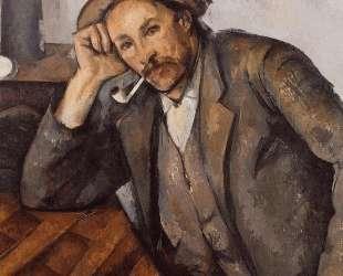 Smoker — Поль Сезанн