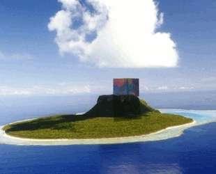 Solar Cube for Kaibu Island — Хиро Ямагата