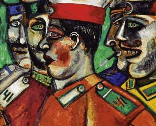 Солдаты — Марк Шагал