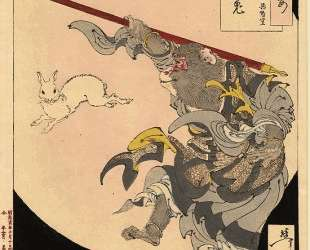 Songoku, the Monkey King and the Jewelled Hare by the Moon — Цукиока Ёситоси
