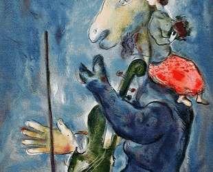 Spring — Марк Шагал