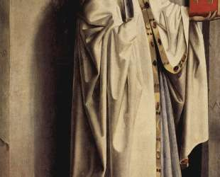 St. Bartholomew — Конрад Виц