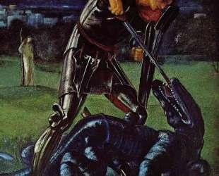 Св. Георгий и змей — Эдвард Бёрн-Джонс