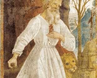 Покаяние Св. Иеронима — Пьетро Перуджино