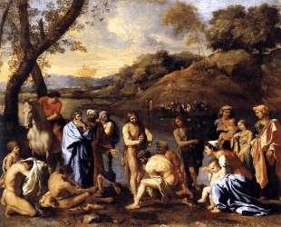 Св. Иоанн крестит народ — Николя Пуссен