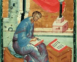 Евангелист Лука — Андрей Рублёв