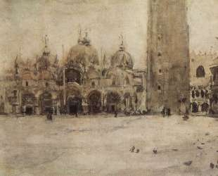 Площадь Св. Марка в Венеции — Валентин Серов