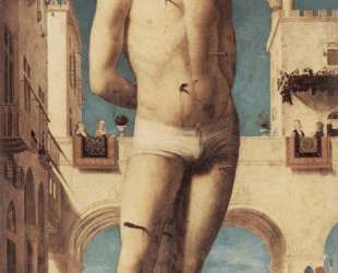 Святой Себастьян — Антонелло да Мессина