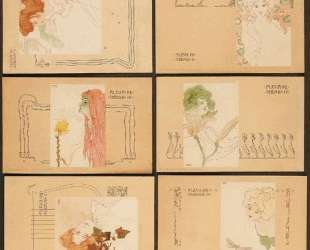 Street Flowers — Рафаэль Кирхнер