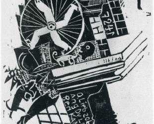 Street Noise — Отто Дикс