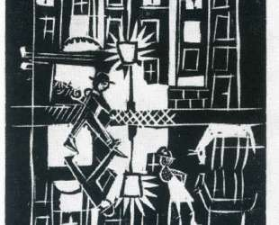 Street (Strasse) from the portfolio Nine Woodcuts — Отто Дикс