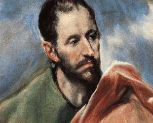 Study of a Man — Теодор Жерико