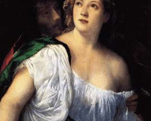 Suicide of Lucretia — Тициан