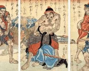 Suikoden Triptych the Fishermen — Утагава Куниёси