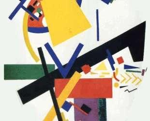 Супрематизм. Живописные объемы в движении — Казимир Малевич