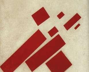 Супрематизм с восемью прямоугольниками — Казимир Малевич