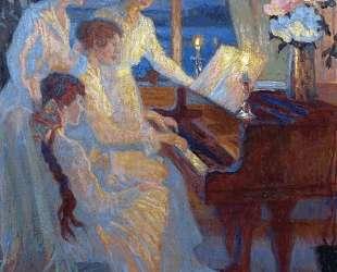 Симфония — Николай Богданов-Бельский