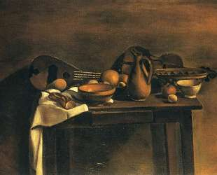 Table — Андре Дерен