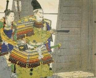 Taira — Цукиока Ёситоси
