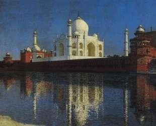Taj Mahal Mausoleum — Василий Верещагин