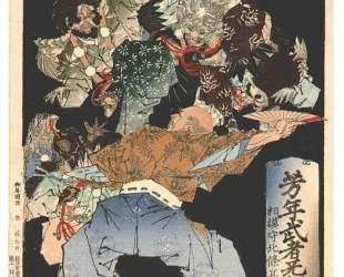 Takatoki Tengu — Цукиока Ёситоси